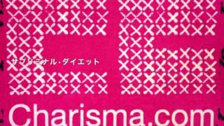 Charisma.com 【作業用MIX】