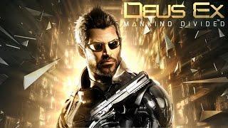 DEUS EX: Mankind Divided ПЕРВАЯ БОЛЬ