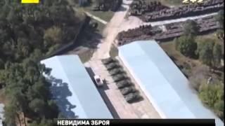 Сотні танків на базах , тисячі гармат й десятки тисяч стрілецької законсервованої зброї