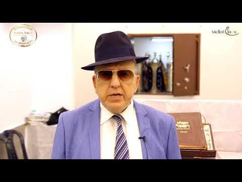 Synagogue Baba Salé - Chaaré Nissim de Jérusalem, découvrez notre nouvelle vidéo sur l'agencement et l'aménagement de ce complexe