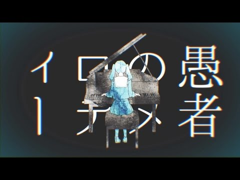 Top 100 Hatsune Miku Songs This Week