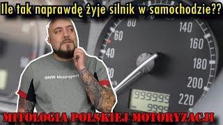 """Ile tak naprawdę żyje silnik w samochodzie??  """"mitologia polskiej motoryzacji"""""""