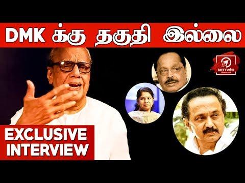 DMKக்கு தகுதி இல்லை - முன்னாள் அதிமுக அமைச்சர் ஹண்டே | MGR | Anna | HV Hande
