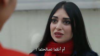 فلم تركي رومنسي 2020 | الوردة السوداء 18+ | مترجم للعربية بدقة HD