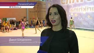 Дарья Шкурихина возглавила турнир по художественной гимнастике
