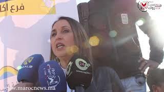 فيديو ماروك نيوز… من أكادير اوفلا نبيلة منيب تتحدث عن عزوف الشباب على السياسة وتتسائل من يحارب اليسار في المغرب