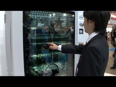 The Vending Machine Of Tomorrow Will Lure You In With Beautiful Animations