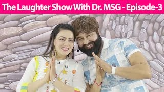 The Laughter Show with Dr MSG - Episode 3 | Saint Dr. MSG Insan | Honeypreet Insan