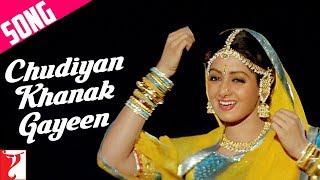 Chudiyan Khanak Gayeen Song | चूडियाँ खनक गयीं | Lamhe | Ila Arun, Lata Mangeshkar, Anil, Sridevi