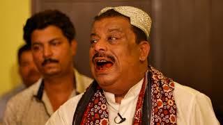 Bazeecha E Atfal Hai Duniya - Ustad Farid Ayaz & Ustad Abu Muhammad