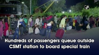 Hundreds of passengers queue outside CSMT station to board special train - Download this Video in MP3, M4A, WEBM, MP4, 3GP