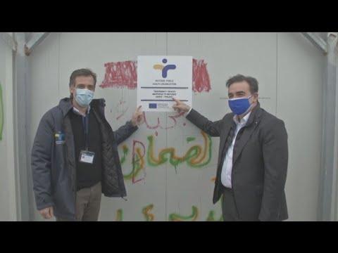Τη δομή φιλοξενίας προσφύγων Σκαραμαγκά επισκέφθηκε ο Μαργαρίτης Σχοινάς