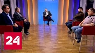 Эксперты о результатах выборов на Украине - Россия 24