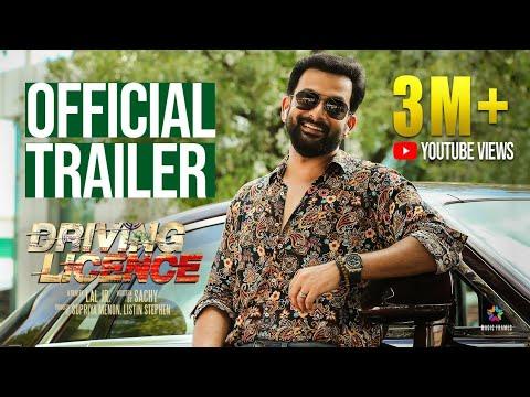 Driving Licence Official Trailer - Prithviraj Sukumaran, Suraj
