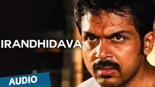 Irandhidava Official Full Song - Madras