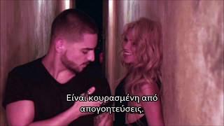 Shakira Ft. Maluma   Trap (Greek Lyrics)