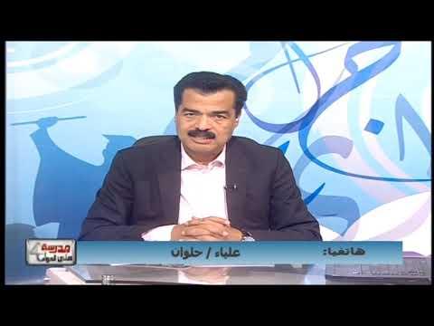 جغرافيا 3 ثانوي حلقة 25 ( تابع : التكتلات الاقتصادية ) أ أشرف عبد المنعم 17-02-2019
