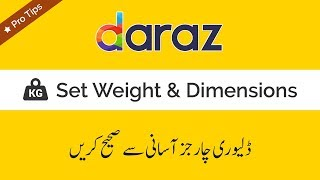 How to Set Product Weight and Dimensions on Daraz as Quick as possible - Pro Tips [Urdu/Hindi]