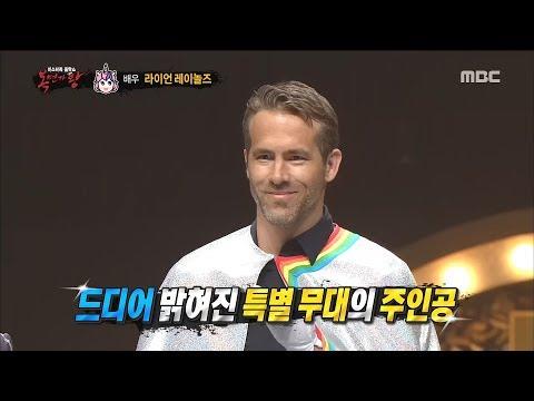 [King of masked singer] 복면가왕 - 'unicorn' Identity 20180513 (видео)