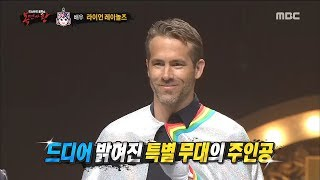 [King of masked singer] 복면가왕 - 'unicorn' Identity 20180513 - Video Youtube