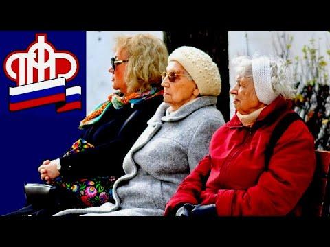Новые правила выплаты пенсий: что изменится в наступающем году