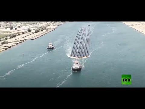 العرب اليوم - شاهد: قناة السويس تشهد أول عبور لمنزلق مواسير قادم من النرويج ومتجه إلى بنغلادش