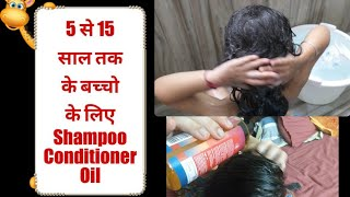 Shampoo For Kids|Conditioner For Kids| Hair Oil For Kids|Chemical Free |Paraben Free