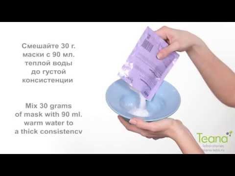 ABR9 Увлажняющая, питательная маска «Ларец Аквилона» (1 шт) - TEANA