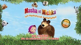 Masha et Michka - Les Nouvelles Aventures – le 22 décembre au cinéma