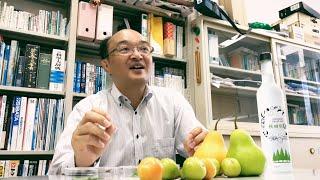 秋田県立大学 准教授 野下 浩二