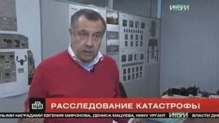 ПЕРЕГРУЗ - ПРИЧИНА ГИБЕЛИ ТУ 154 В СОЧИ