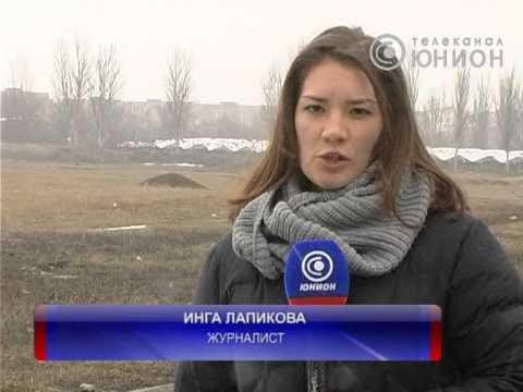 В Донецке перенесут автостанцию Щетинина