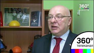 5 мини-реабилитационных центров появятся в Подмосковье