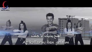 أغنية تركية رائعة - جيم بيلفي - أفتح يديك مترجمة للعربية Cem Belevi - Aç Kollarını