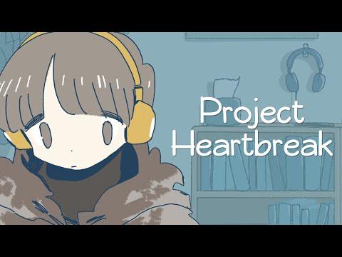 Teaser d'annonce de Project Heartbreak