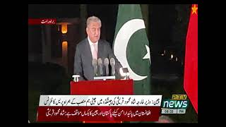 FM Shah Mahmood Qureshi Addressing Press Conference with his Chinese Counterpart in Chengdu 24 07 21