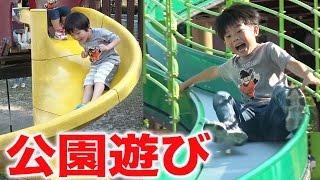 子供向け公園遊び★迷路・滑り台・動物園の公園で遊ぶ仲良し兄弟brother4