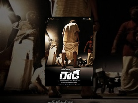 Rowdy Telugu Full Movie | Mohan Babu, Jayasudha | Drama-Action | Latest Upload 2016