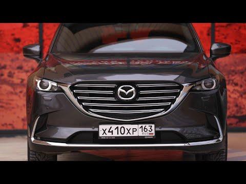 Mazda  Cx9 Паркетник класса J - тест-драйв 3
