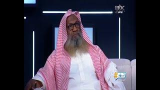 شاهد لقاء الشيخ عادل الكلباني مع ترند السعودية