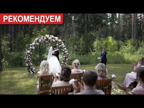 Выездная Церемония без шаблонов   Ведущий Константин Халдин