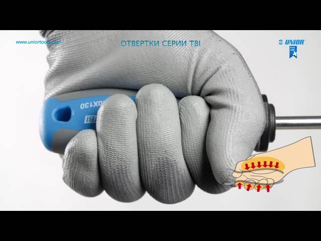 Видео Отвертка шестигранная Unior Tools PH0x5mm Crosstip Screwdriver