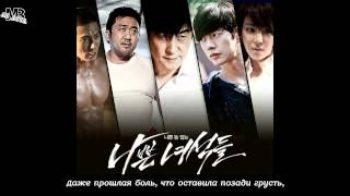 ROO 루   Reason Bad Guys OST Part 2 나쁜 녀석들 OST Part 2 (RUS.SUB)