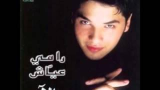 تحميل اغاني ahl hawa.avi MP3
