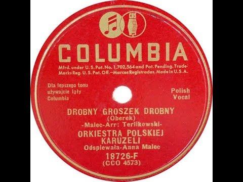 Polish 78rpm recordings, 1937. COLUMBIA 18726-F. Drobny groszek drobny –oberek / Iskiereczka ognia