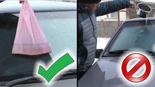 ПОСМОТРИ как не стоит делать зимой с автомобилем