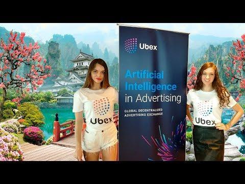 Ubex at the Blockchain Summit in Shanghai