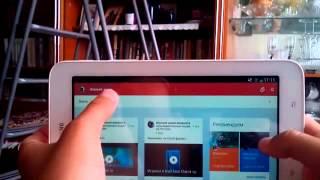 Как поменять ник в YouTube на андроиде