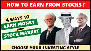 4 Ways to Earn Money from Stock Market