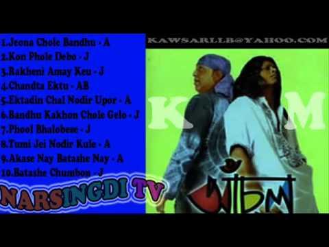 Achol Full Album Sky Tv